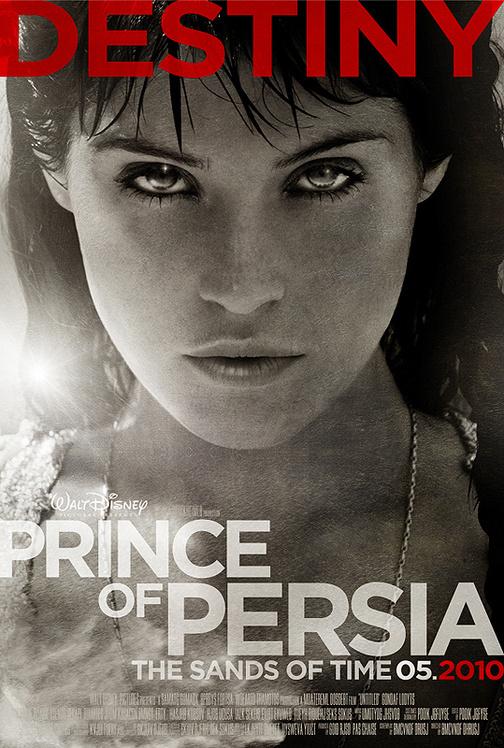 prince-of-persia-20090723-arterton-poster-eyes.jpg
