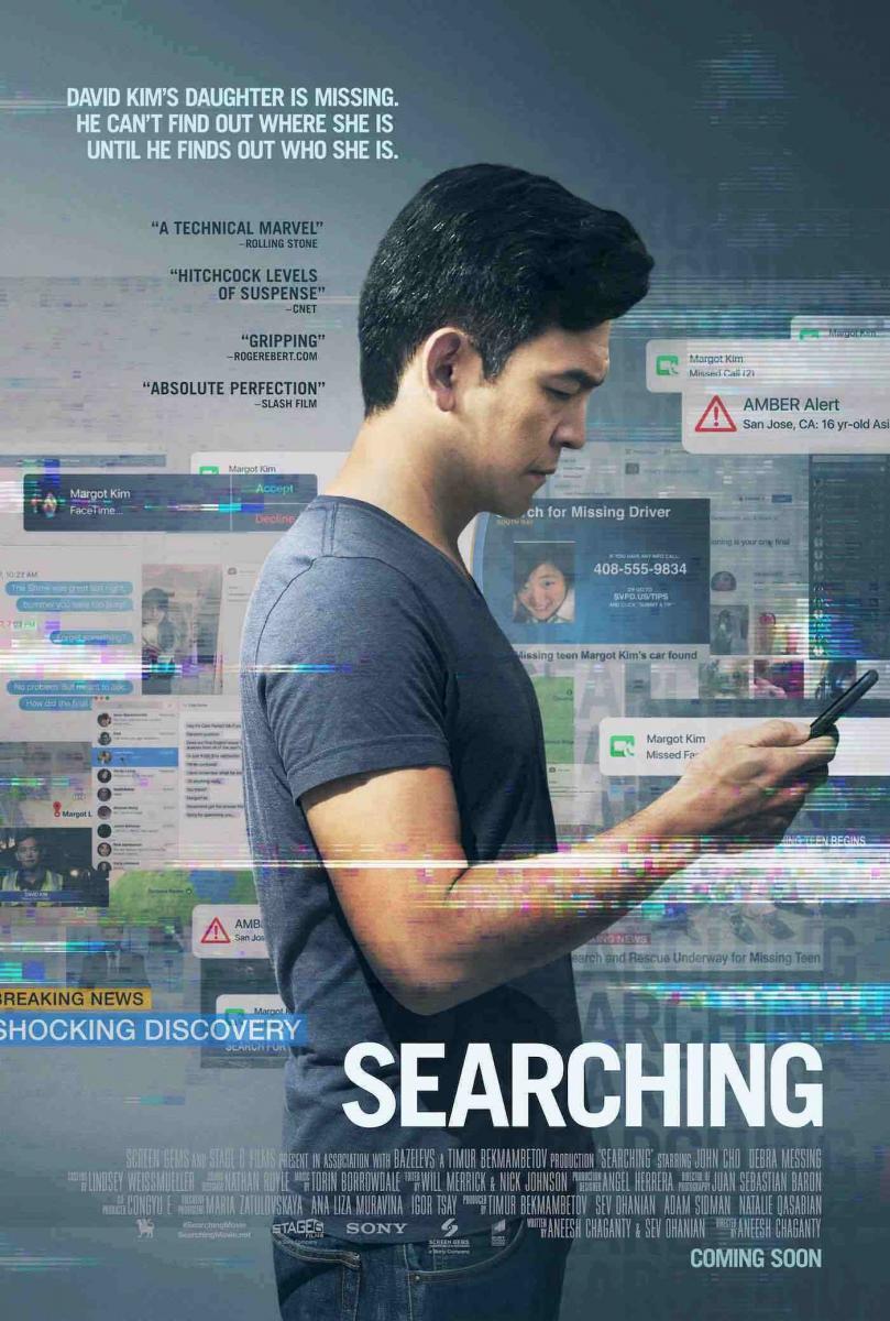 Searching-960170834-large